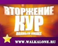 Review to the game Вторжение кур. Полный омлет from on Nevosoft.com.