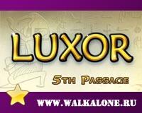 Новая игра в великолепной серии Луксор. Помоги египетскому богу